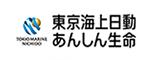 東京海上日動あんしん生命.